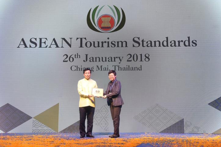 Địa điểm tổ chức MICE ASEAN tốt nhất - giải thưởng